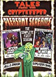 Tales From The Cryptkeeper - Pleasant Screams - The Complete First Season