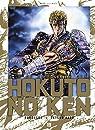 Hokuto no Ken, tome 13 par Buronson