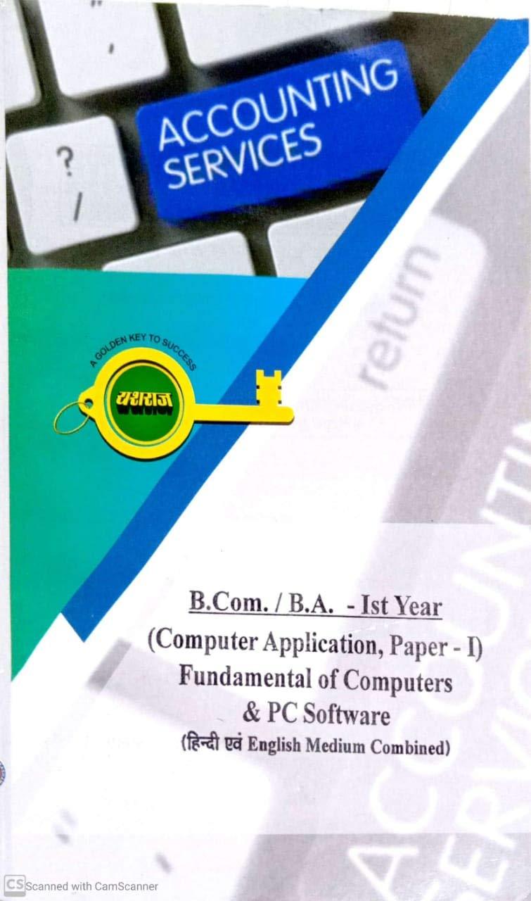 FUNDAMENTAL OF COMPUTERS & PC SOFTWARE(COMPUTER-PAPER-1)B.COM/B.A. 1ST YEAR(HINDI+ENGLISH MEDIUM)(COMBO=FUNDAMENTAL OF COMPUTERS & PC SOFTWARE + DESKTOP PUBLISHING & MULTIMEDIA)- FOR U G STUDENTS OF M.P. – YASHRAJ PUBLICATION