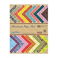 Paperhues Decorative Scrapbook Papers 8.5x11