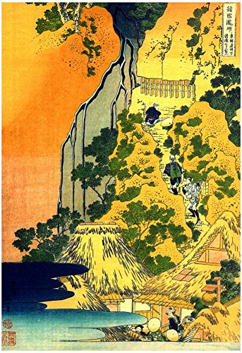 Katsushika Hokusai Waterfalls in all Provinces Art Poster Print 13 x 19in with Poster Hanger