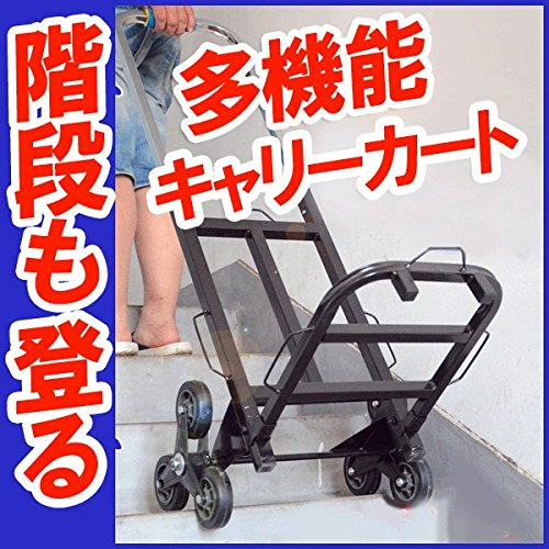 階段カート 静音タイヤ 段差も楽らく 六輪タイヤ B0716MQGMT