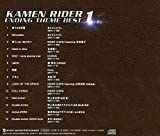 Masked Rider Wizard - Ending Best Vol.1 [Japan CD] AVCA-62248