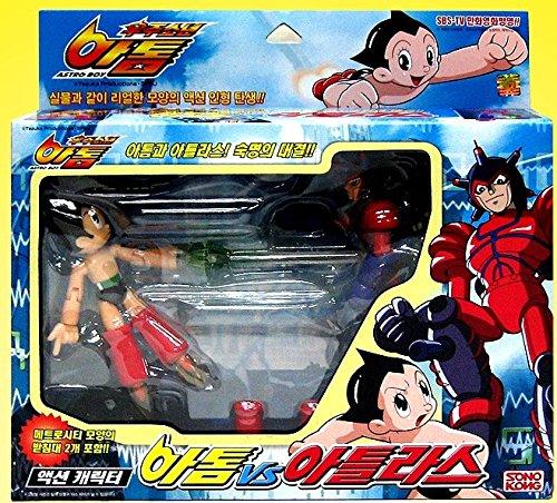 Astro Boy Toy (Astro Boy Vs Atlas Real Action Figure Doll Takara Sonokong Collection Gift Toy)