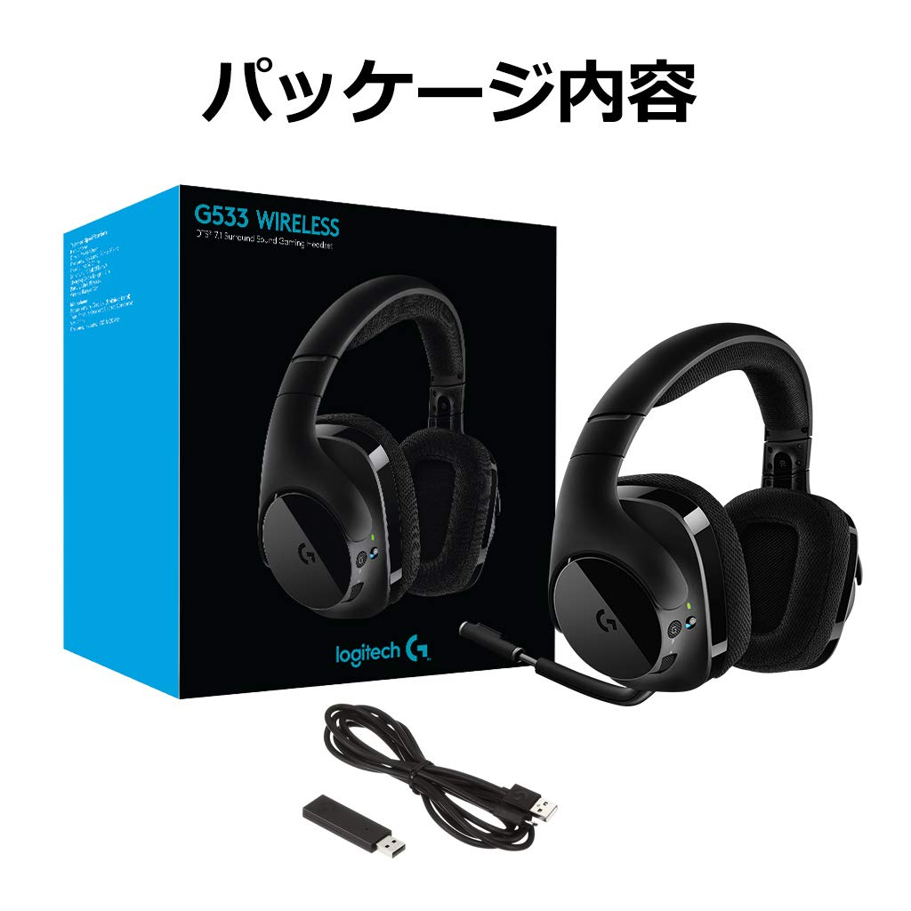 Amazon.com: Logicool Wireless DTS 7.1 Surround Gaming Headset G533 ...