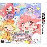 リルリルフェアリル キラキラ☆はじめてのフェアリルマジック♪ - 3DS
