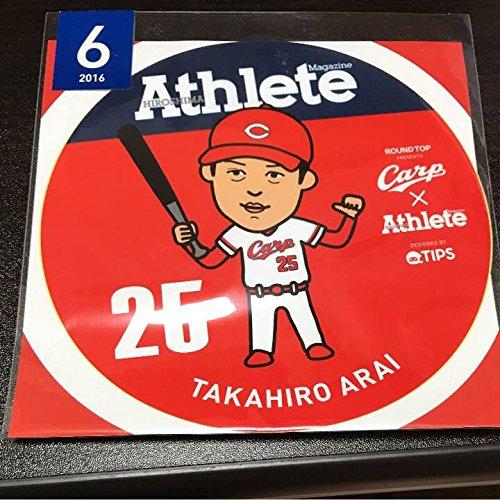 広島アスリートマガジン 広島カープ 新井選手 ステッカーの商品画像