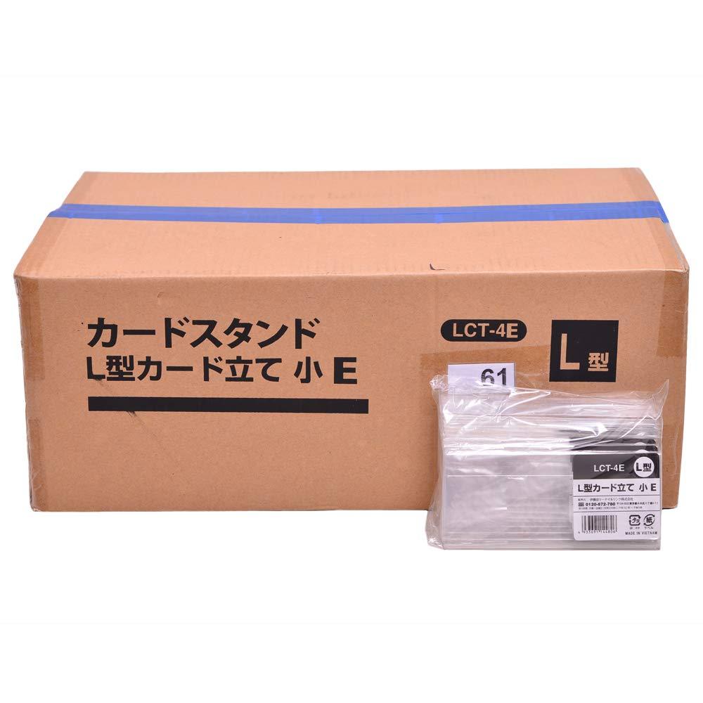 伊藤忠リーテイルリンク L型カード立て 小 LCT-4E 1個 x 300