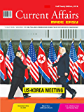 Current Affairs MADE EASY - Engineer's Exclusive- Half Yearly Magazine for ESE, PSUs, SSC & Other Exams: (January - June 2018 Issue)