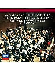 Tchaikovsky: Serenade For Strings / Mozart: Eine Kleine Nachtmusik(UHQCD)
