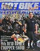 HOT BIKE Japan (ホットバイク・ジャパン) 2014年 11月号 [雑誌]