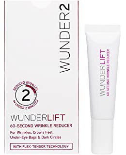 Wunderkiss Lip Plumping Gloss by wunder2 #11
