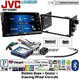 Volunteer Audio JVC KW-V330BT Double Din Radio Install Kit with Bluetooth AUX/USB Fits 2003-2005 Chevrolet Blazer, 2003-2006 Silverado, Suburban (Bose, Onstar, SWC)