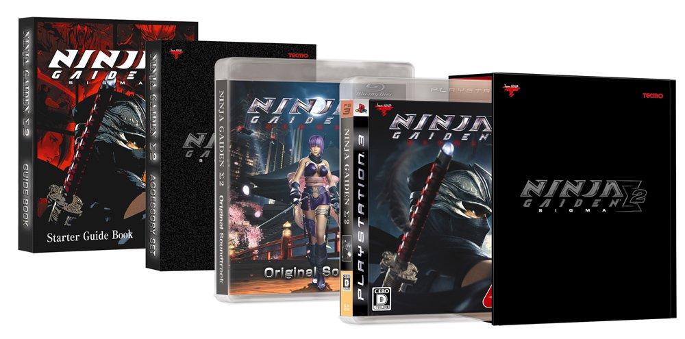 Ninja Gaiden Sigma 2 [Premium Box]: Amazon.es: Videojuegos