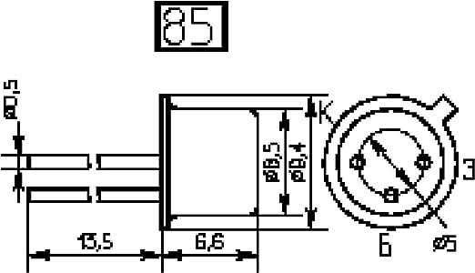 = BC440-5 Transistor silicon USSR  Lot of 2 pcs KT861V 2T861V