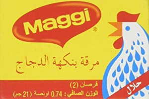 Maggi Chicken Stock, HALAL, CASE 21g(2 cubes)x24pk, 0.74 Ounce (Pack of 24)