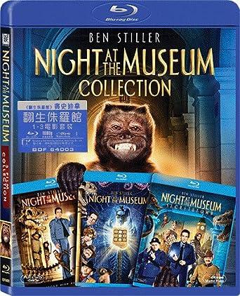 Ночь в музее трилогия