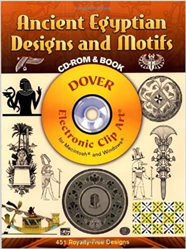 designs and motifs from india cd rom and book dover electronic clip art