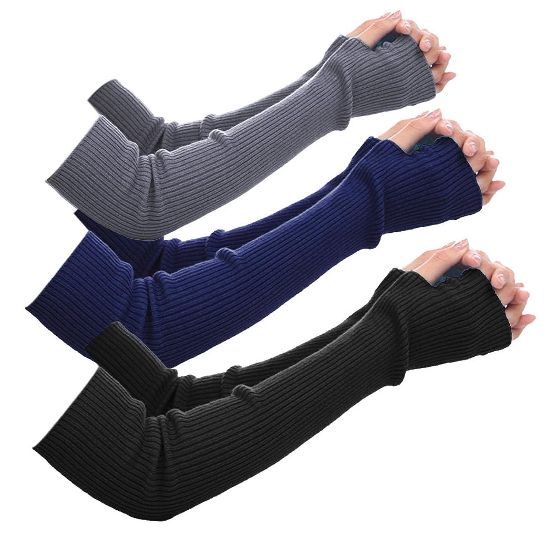 scegli originale come ottenere elegante e grazioso Cotone elastico senza dita braccio guanti invernali braccio ...