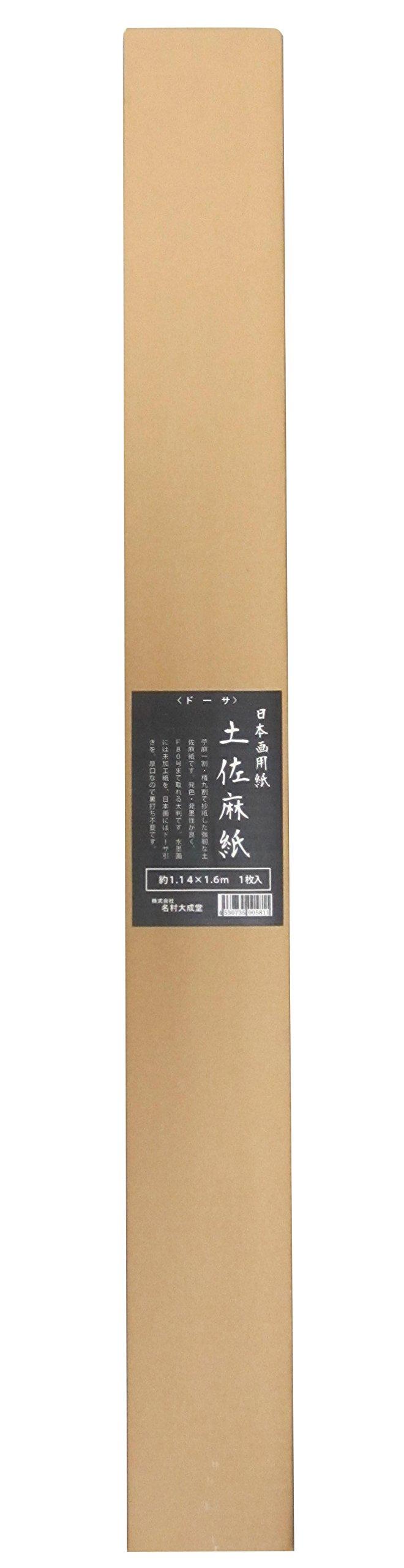 Japanese paper roll Miyabikokoro 404 Tosa hemp paper Tokuban dosa enter one