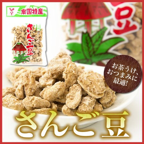 Brown sugar candy's your beans 200gX20 bags rich food by Co., Ltd. rich food industry plants