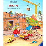 img - for Construction Site (Chinese Edition) book / textbook / text book