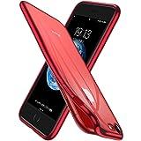 【Humixx】iPhone8ケース iPhone7ケース TPU ソフト ワイヤレス充電対応 薄型 超軽量 バンパー レッド