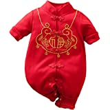 Chinese Outfit Tang Suit for Baby Clothes Embroidery Style Long Romper Long Sleeve Tang Suit