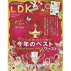 LDK mini ミニ 表紙画像