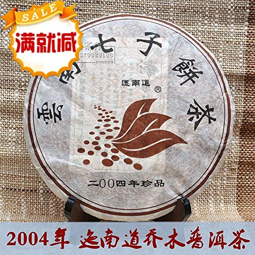 Aseus Yunnan Pu'er Tea after 04 years the road of ecological tea tree Mengku 357 grams of Yunnan cake seven special offer by Aseus-Ltd