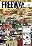 Freeway, Mark Kalesniko, 1606993569