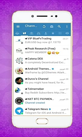 Amazon com: Pro Gram - New Telegram 2018: Appstore for Android