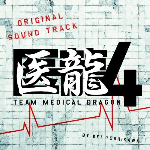 TV Original Soundtrack - Iryu 4 Team Medical Dragon (TV Series) Original Soundtrack [Japan CD] PCCR-590