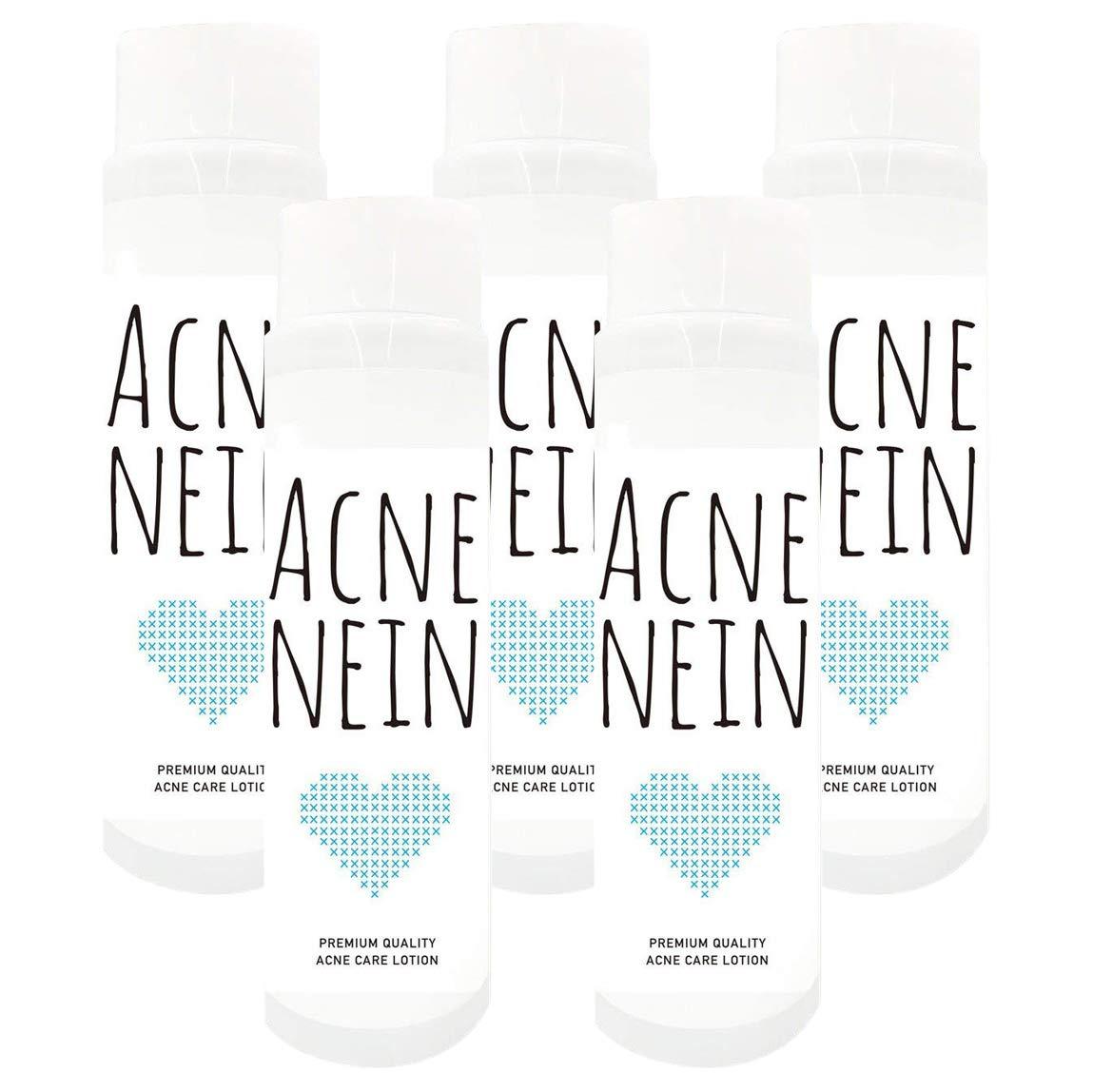 アクネナイン ニキビケアローション 医薬部外品 … (5本セット) B07GZCV9BN  5本セット