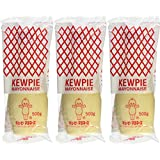 Japanese Kewpie Mayonnaise - 17.64 oz. (Pack of 3)