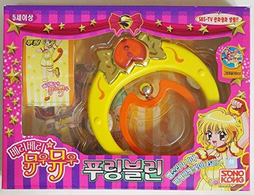 Takara Tokyo Mew Mew Pudding Purin Ring Tambourine (Pudding Ring)
