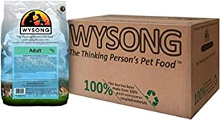 product image for Wysong Adult Canine Formula Dry Diet Dog Food