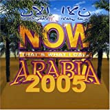 The Best Arabian Nights Album in the World...Ever! Volume 5