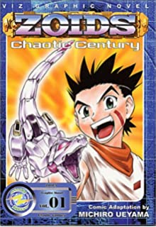 amazon com zoids chaotic century vol 1 discovery movies tv
