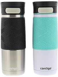 Shop Amazon Com Commuter Amp Travel Mugs