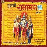 Tulsi ramayan-mukesh (Devotional / Religion / Religious / Spiritual / Meditation / Prayer))