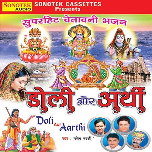 Doli aur arthi mp3 song download doli aur arthi single doli aur.