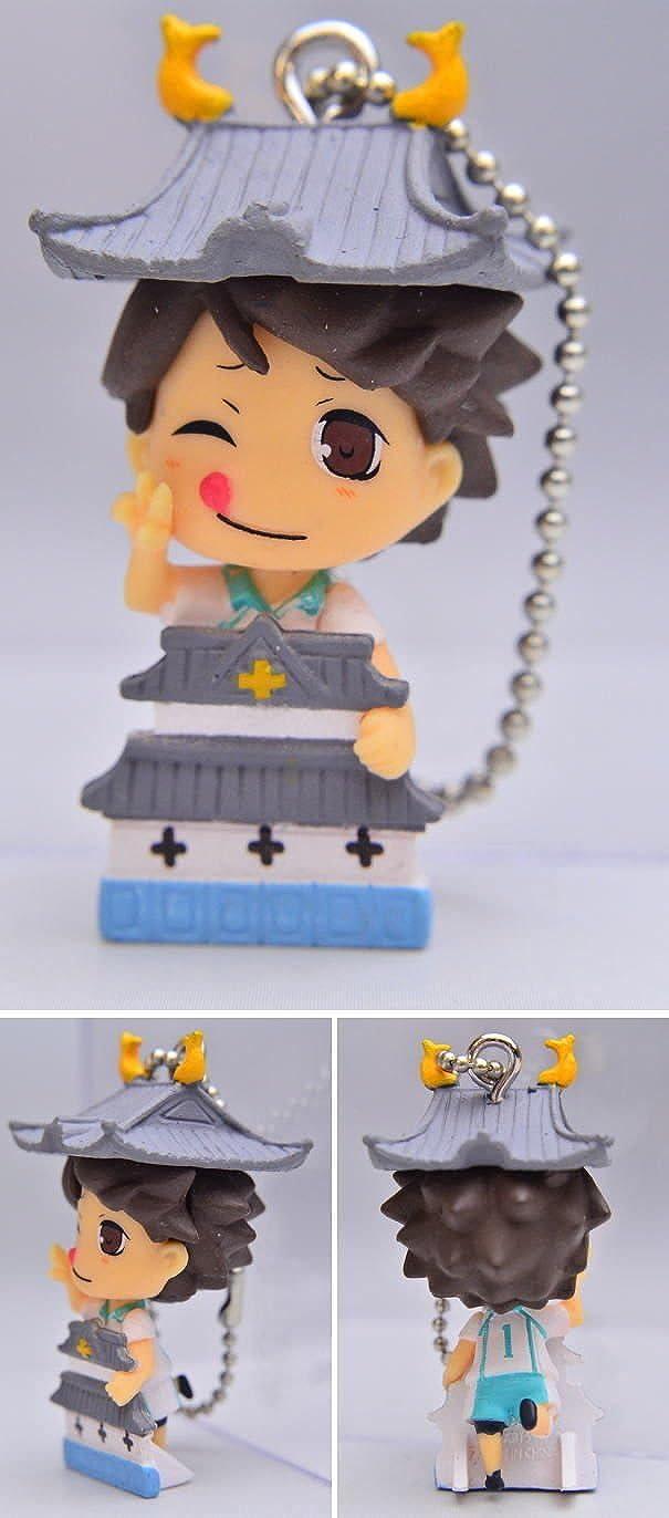 Haikyuu mascota llavero ~ 5 diferentes Keychains: Amazon.es ...