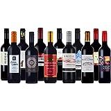赤ワイン12本セット イタリア スペイン 南アフリカ チリ 飲み比べ 750mlx12本