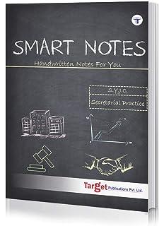 Std 12th Secretarial Practice Notes, Commerce, Marathi Medium MH