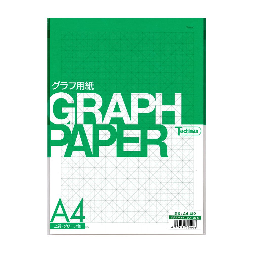 Sakaeshigyo Tochiman oblique projection 5mm graph quality paper 81.4g 260mm ¡Ñ 180mm A4 25 sheets green color A4- two oblique