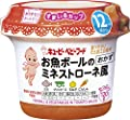 Kewpie SC-17 Smile cup fish ball of minestrone-style 120g by QP