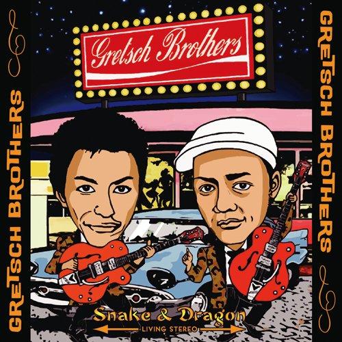 Snake&Dragon