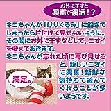Shrimp - Petio Stuffed Animals for Pets