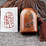 YZ126 Hmay Chinese Mood Seal / Handmade Traditional Art Stamp Chop for Brush Calligraphy and Sumie Painting and Gongbi Fine Artworks / - Xin Wu Shi (Nothing to Worry About, Peaceful Heart )